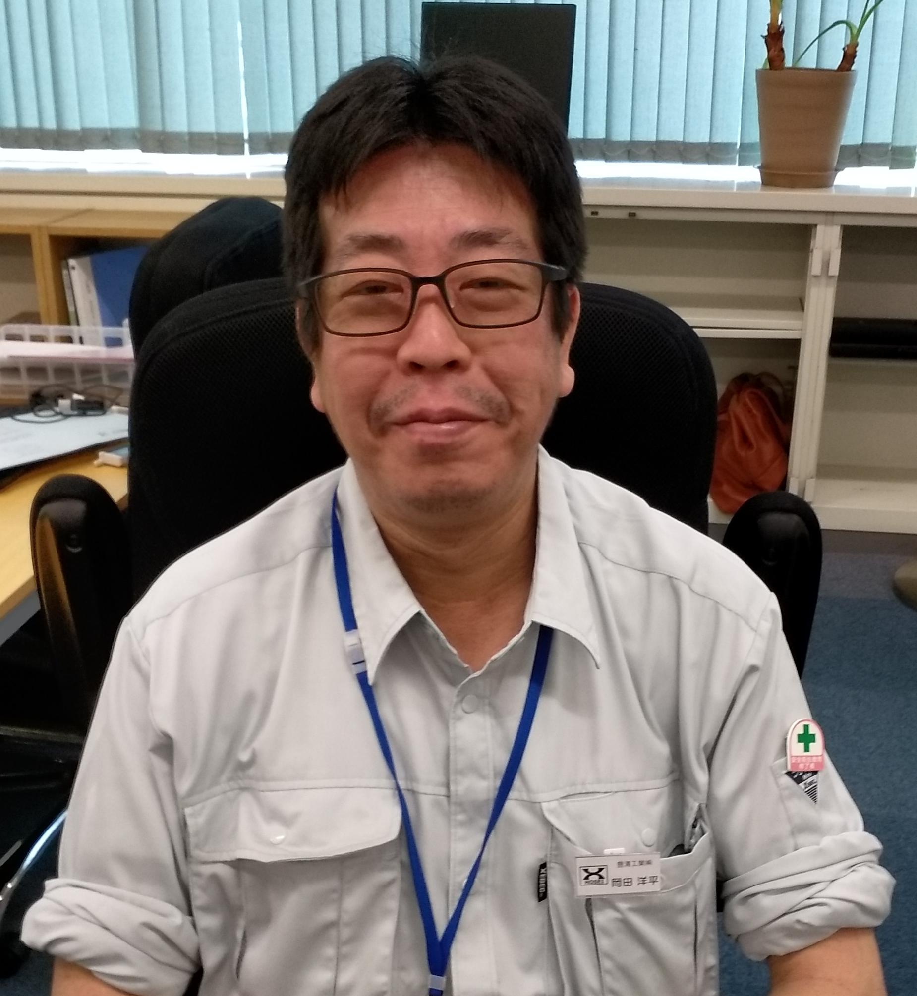 岡田 洋平